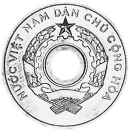 Viet Nam NORTH VIET NAM 2 Xu obverse