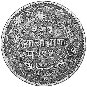 India Princely States Indore 1 2 Anna Km 35 3 Prices Amp Values Ngc