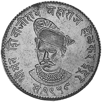India-Princely States INDORE Rupee obverse