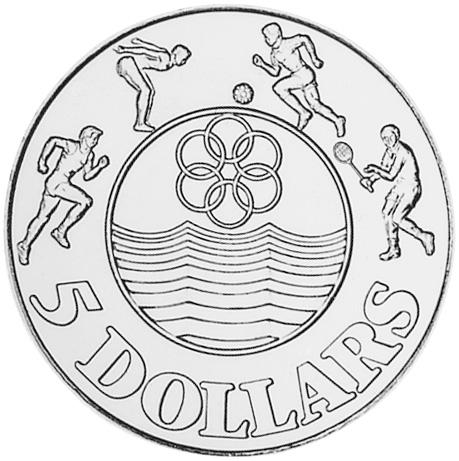 Singapore 5 Dollars reverse