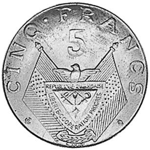 Rwanda 5 Francs reverse