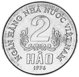 Viet Nam SOCIALIST REPUBLIC 2 Hao reverse