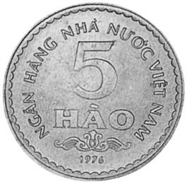 Viet Nam SOCIALIST REPUBLIC 5 Hao reverse