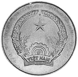 Viet Nam SOCIALIST REPUBLIC 5 Hao obverse