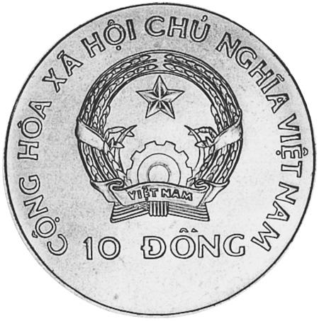 Viet Nam SOCIALIST REPUBLIC 10 Dong obverse