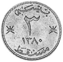 Muscat & Oman 3 Baisa reverse