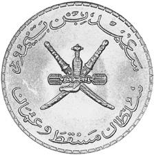 Muscat & Oman 5 Baisa obverse