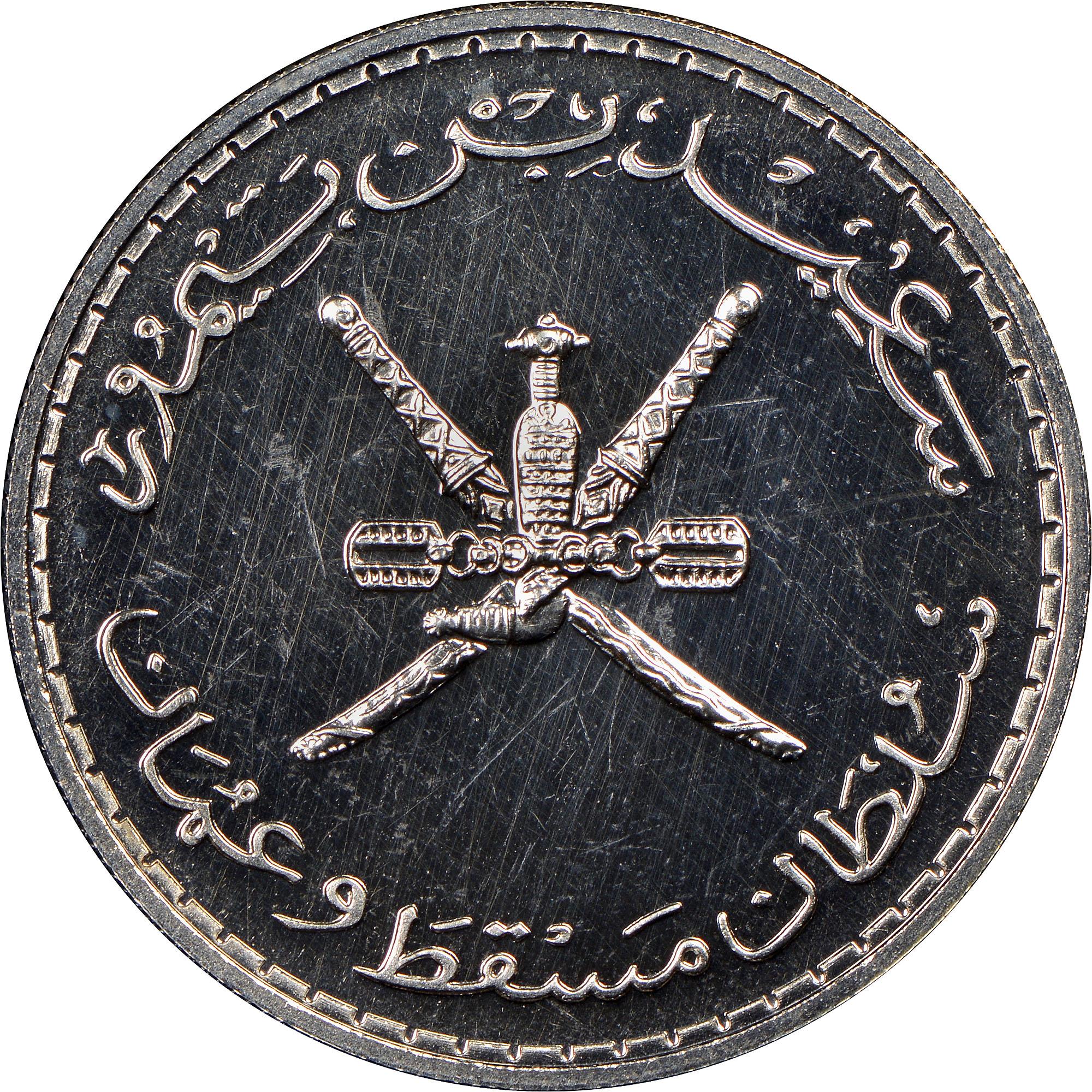 Muscat & Oman 50 Baisa obverse