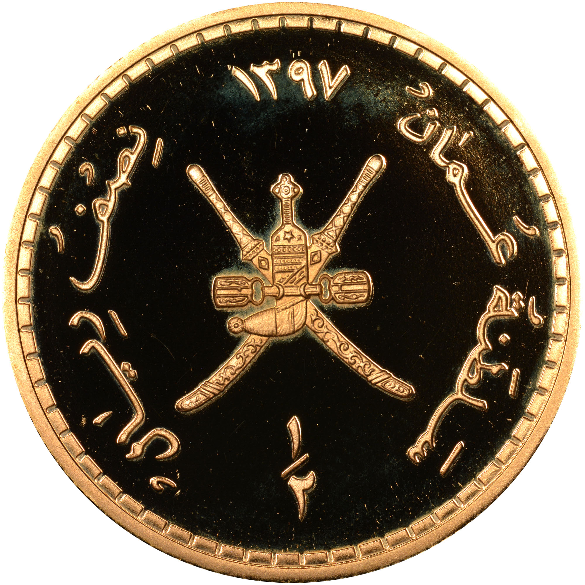 Oman 14 Omani Rial Km 57 Prices Values Ngc