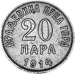 Montenegro 20 Para reverse