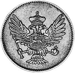 Montenegro 20 Para obverse