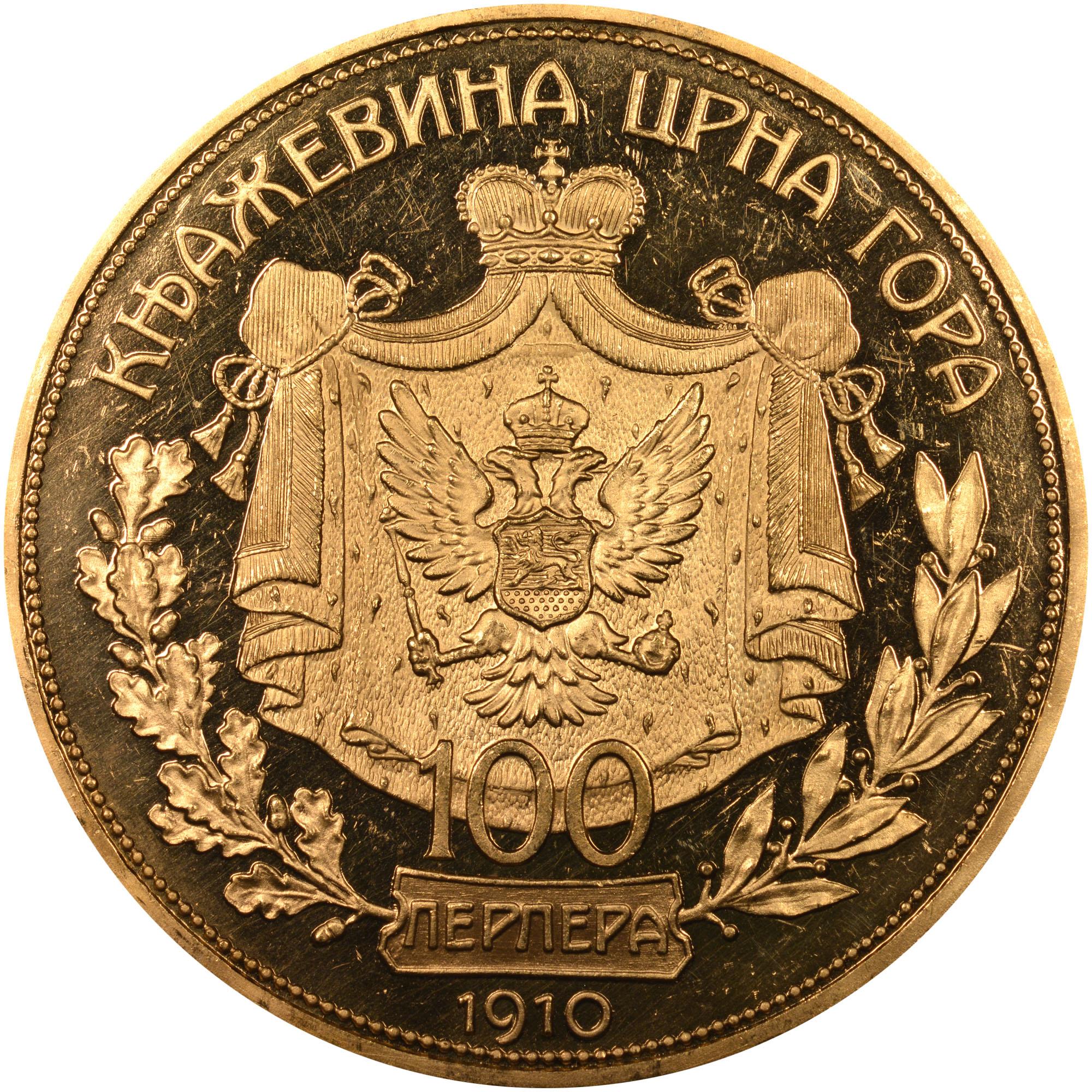 Montenegro 100 Perpera reverse