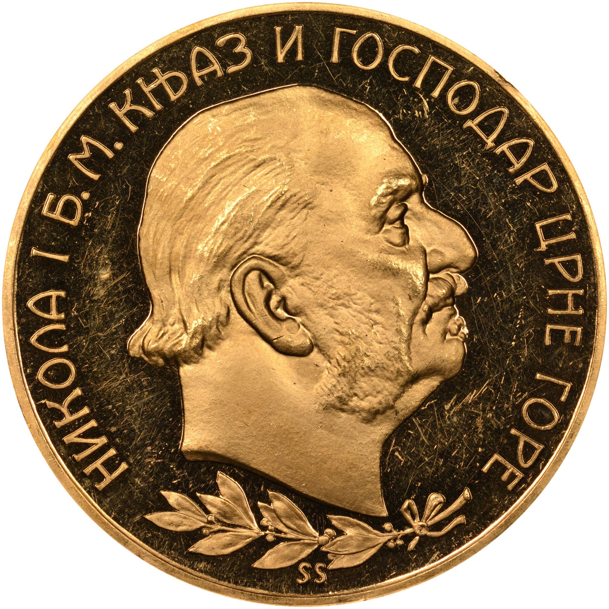 Montenegro 100 Perpera obverse