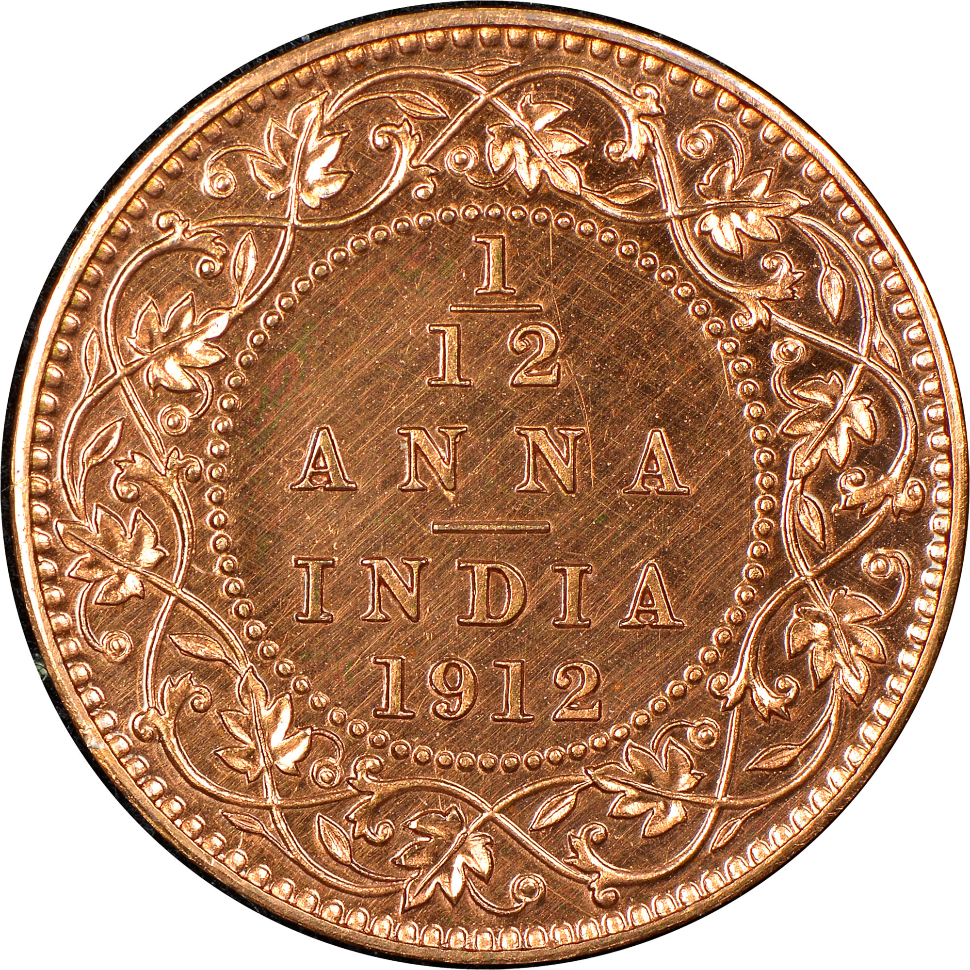 1912 1936 India British 1 12 Anna 1 Pie Km 509 Prices Amp Values Ngc