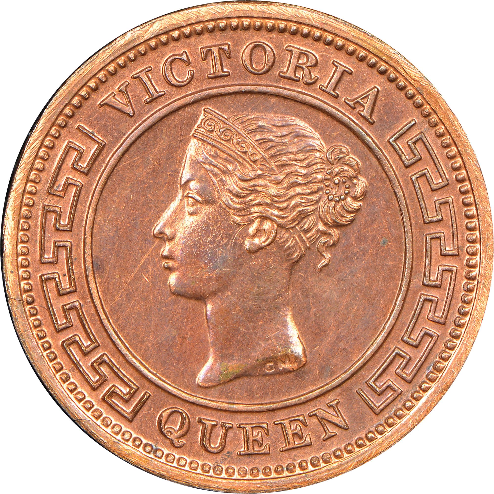 1870-1901 Ceylon 1/4 Cent obverse