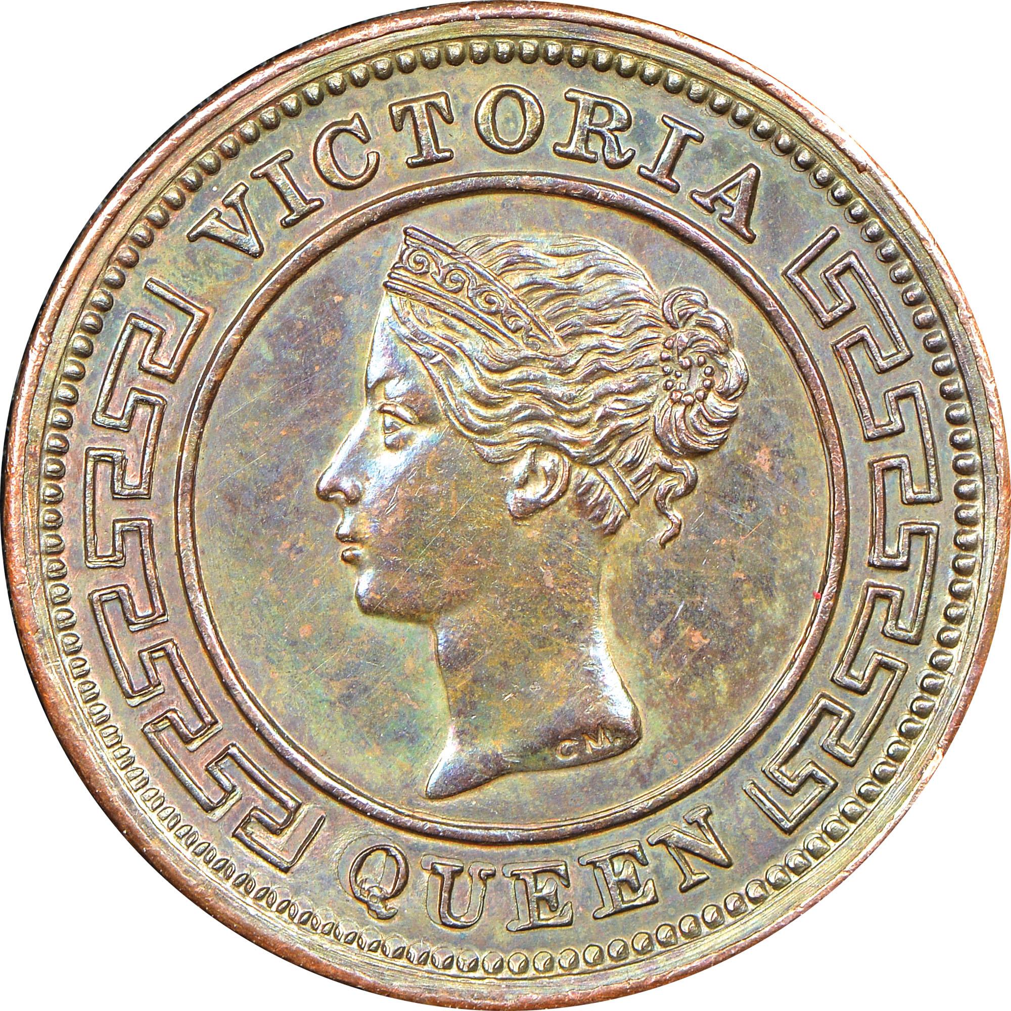 Ceylon 1/4 Cent obverse