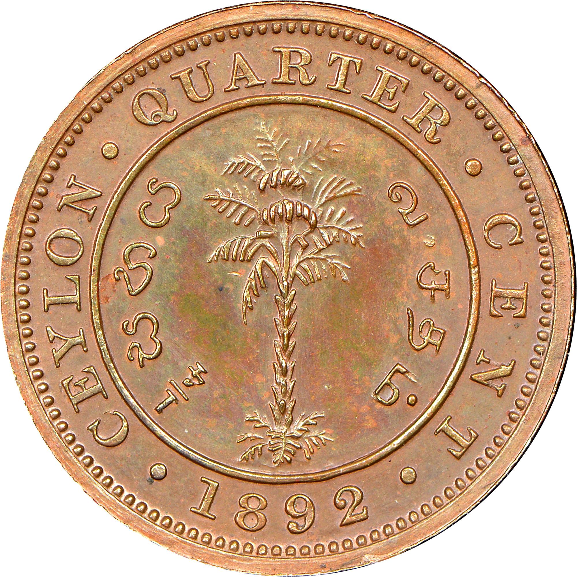 1870-1901 Ceylon 1/4 Cent reverse