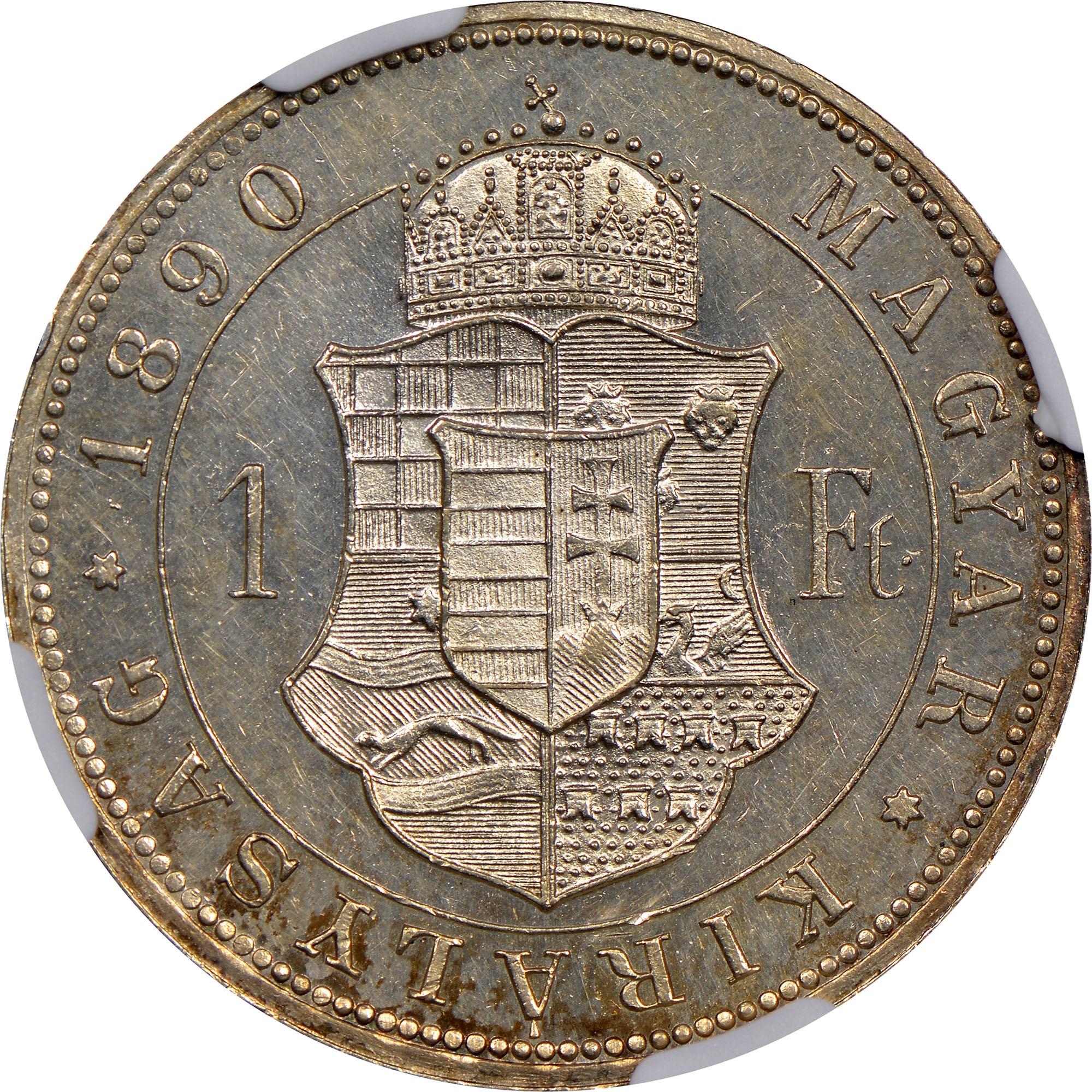 Hungary Forint reverse