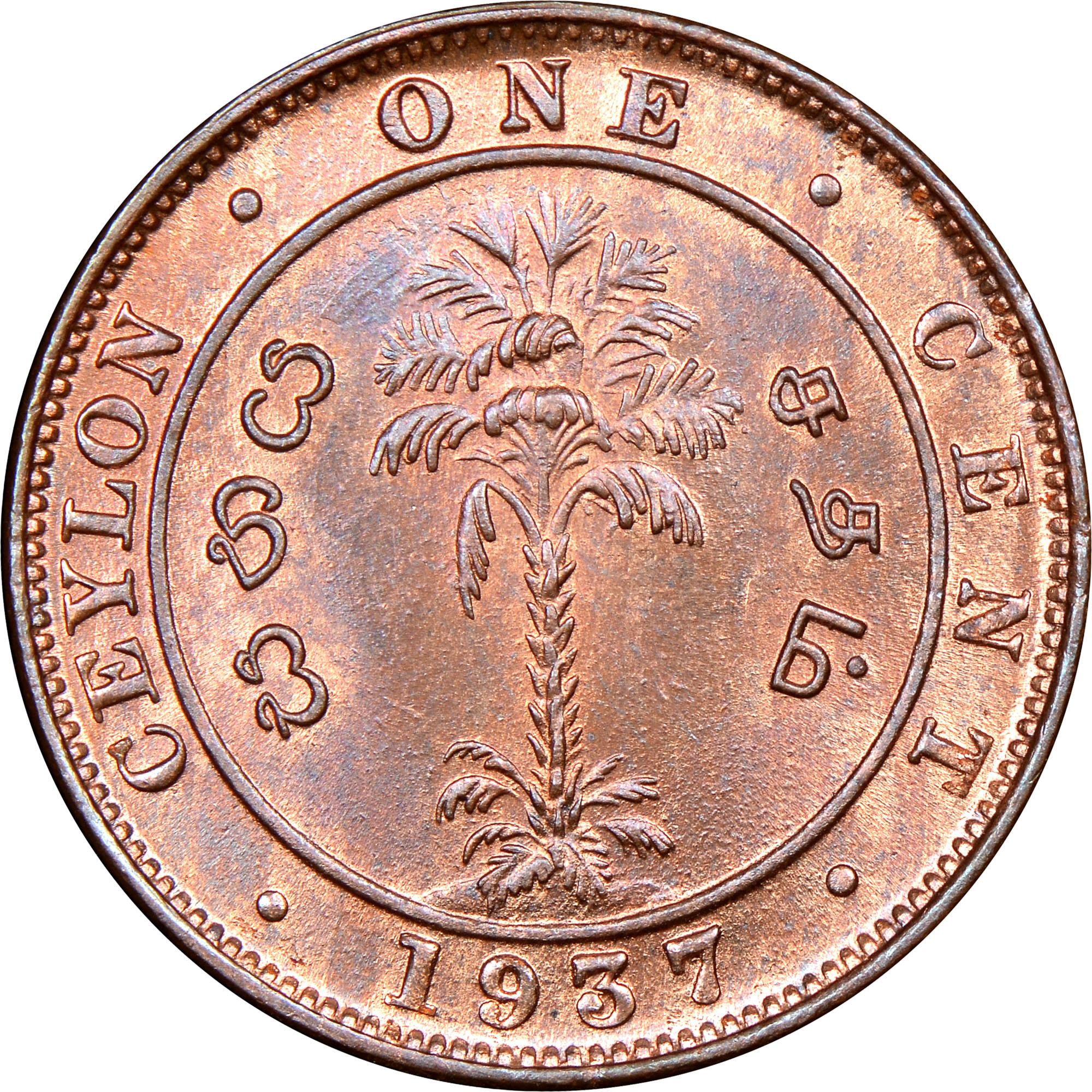 1937-1942 Ceylon Cent reverse