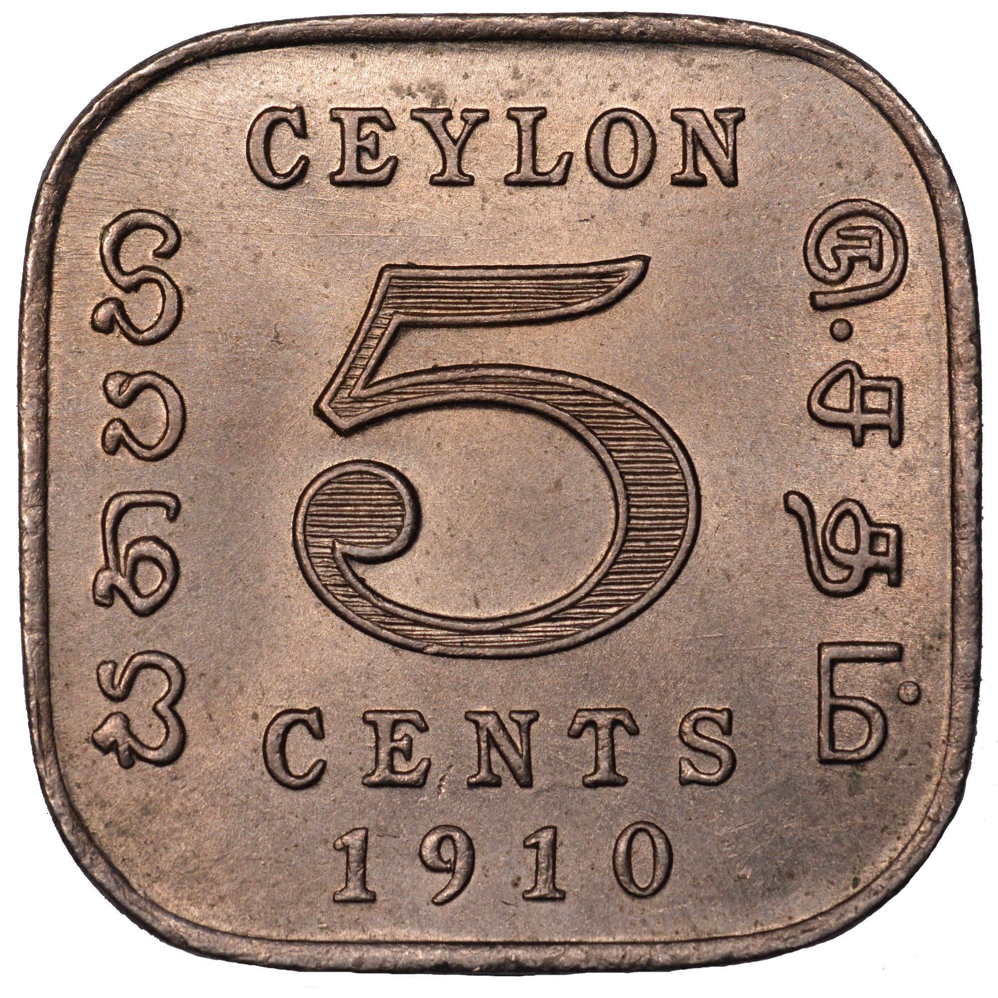 1909-1910 Ceylon 5 Cents reverse