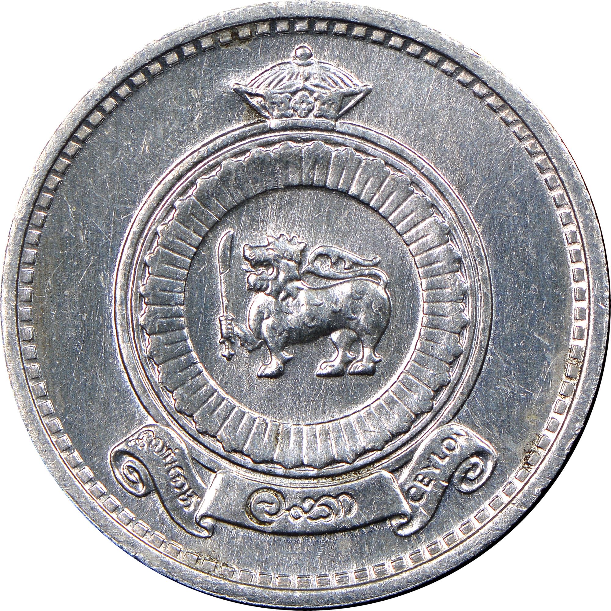 Ceylon Cent reverse