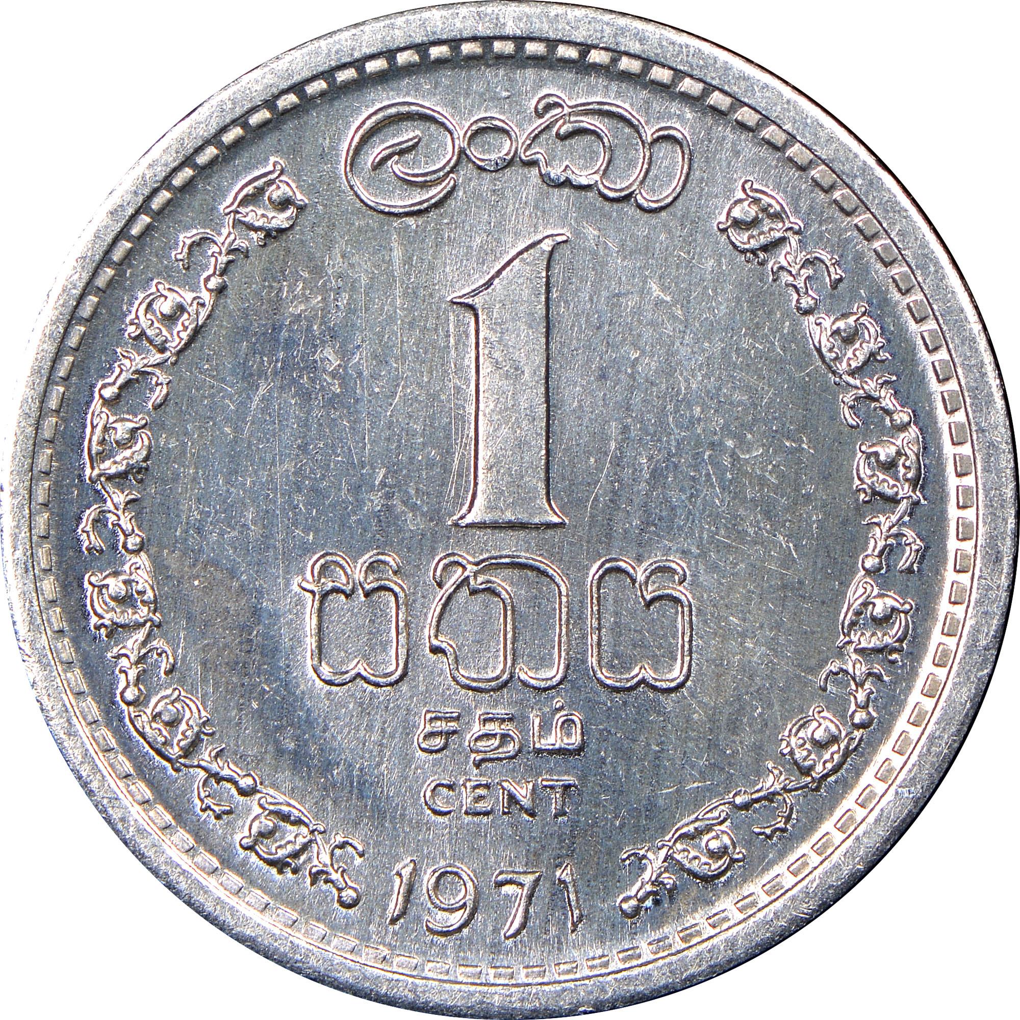 Ceylon Cent obverse