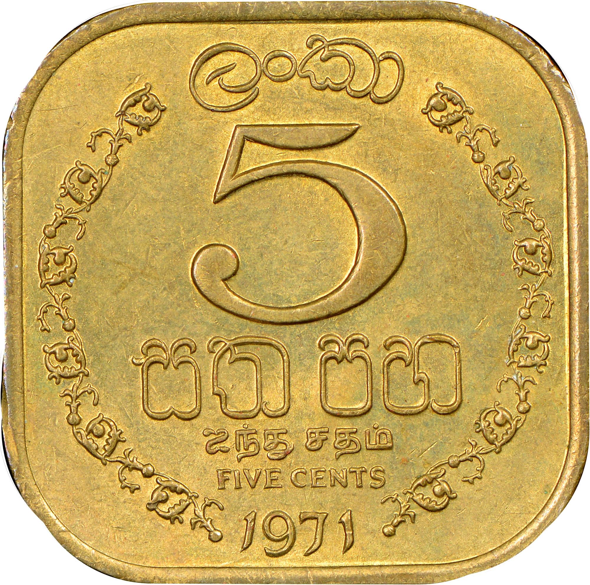 Ceylon 5 Cents obverse