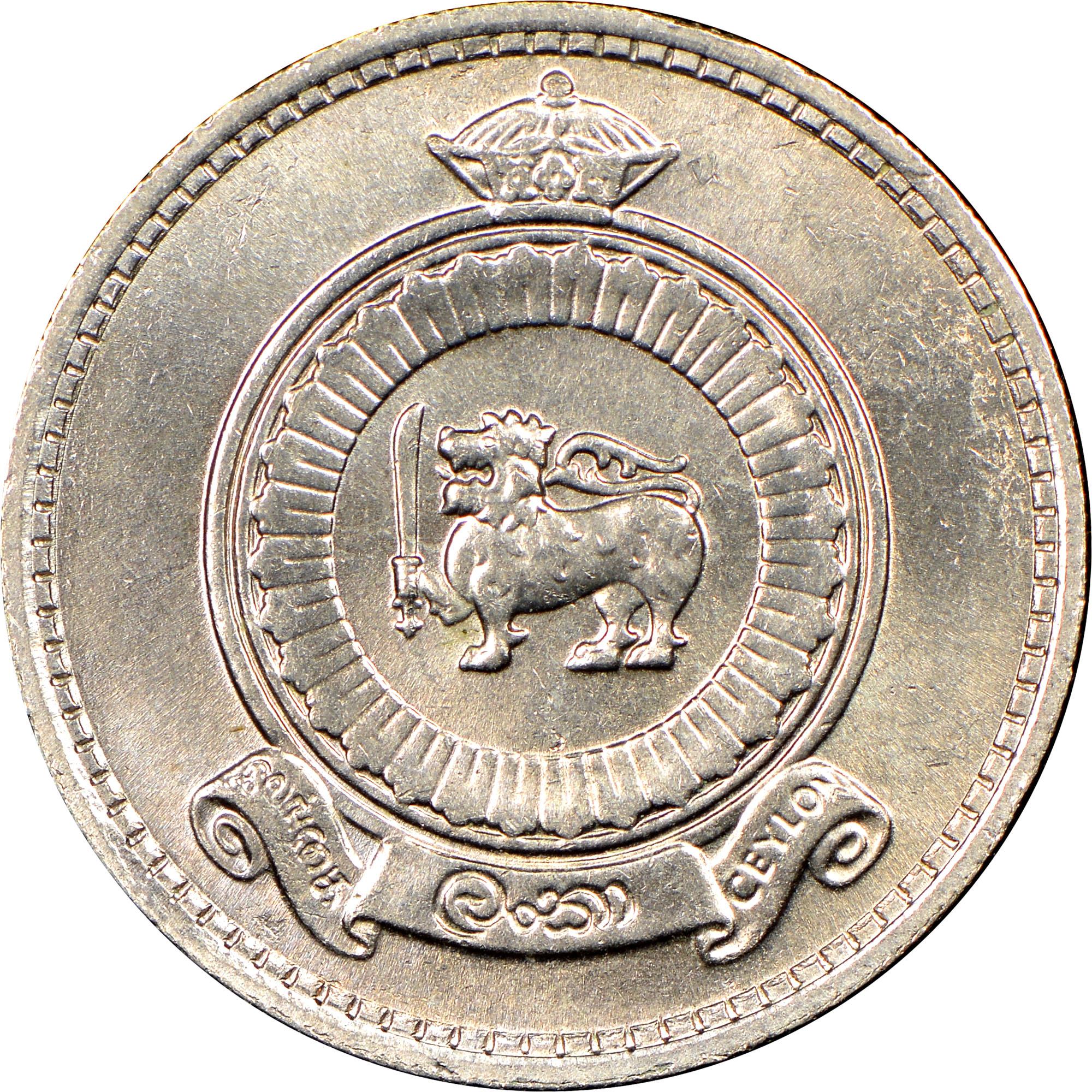Ceylon 25 Cents reverse