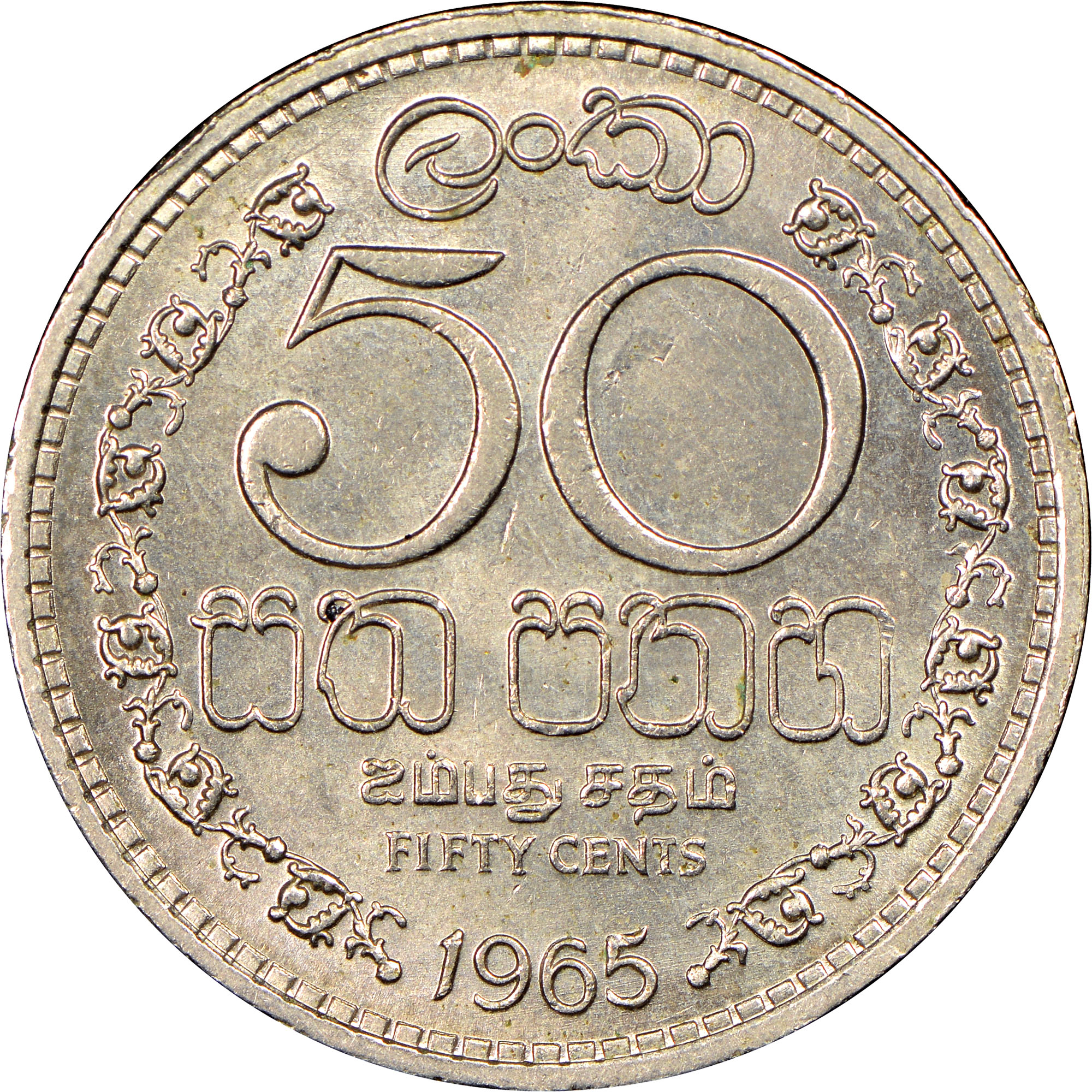 Ceylon 50 Cents obverse