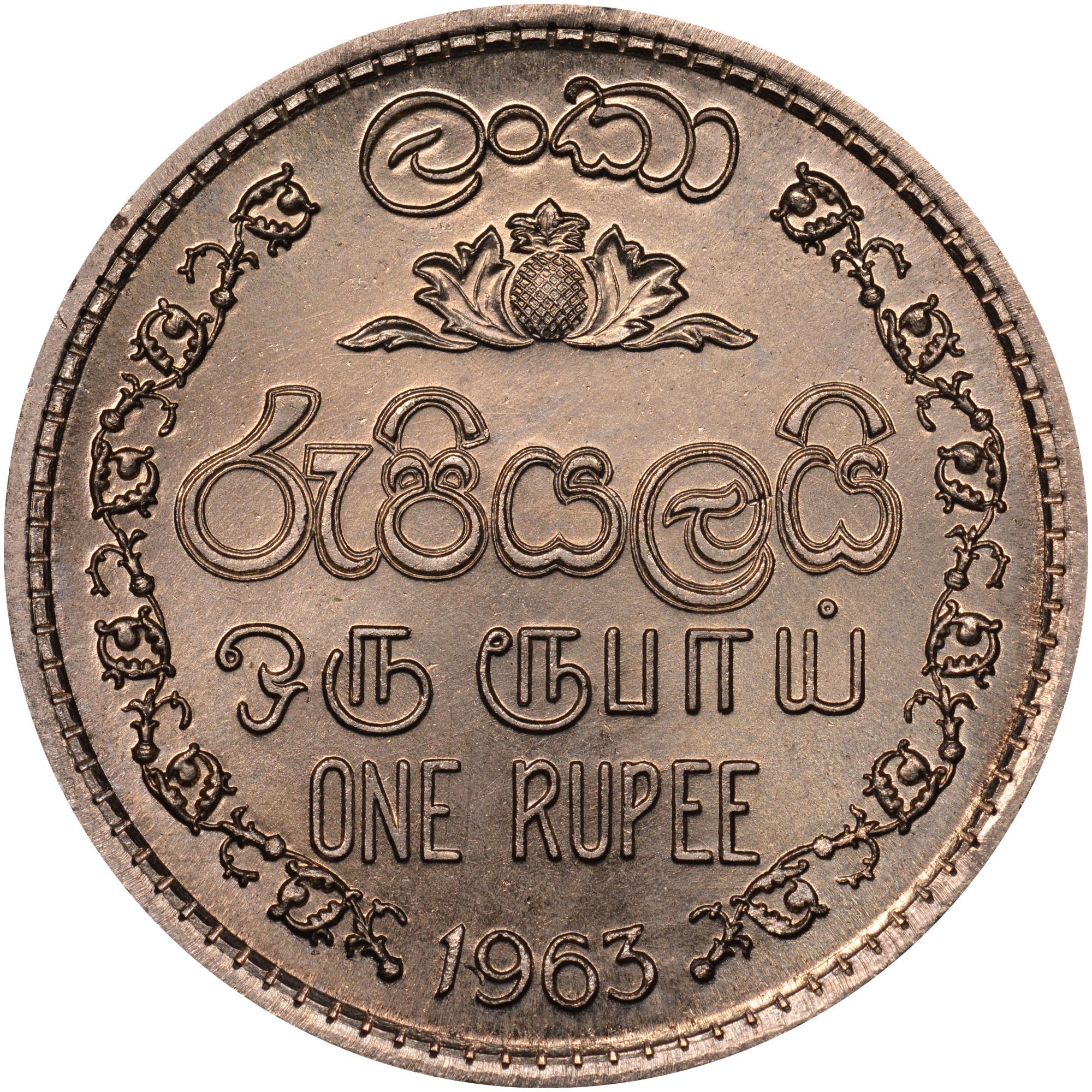 Ceylon Rupee obverse