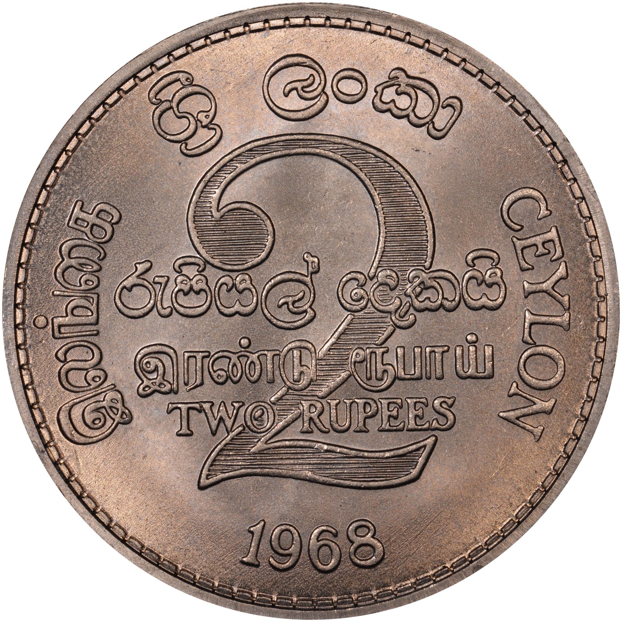 Ceylon 2 Rupees obverse