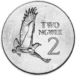 Zambia 2 Ngwee reverse