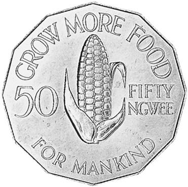 Zambia 50 Ngwee reverse