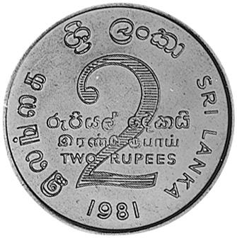 Sri Lanka 2 Rupees obverse