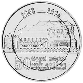 Sri Lanka 10 Rupees reverse