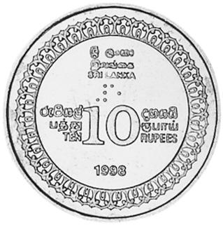 Sri Lanka 10 Rupees obverse