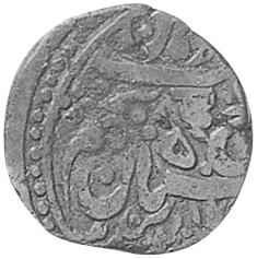 India-Princely States JODHPUR 1/4 Anna obverse