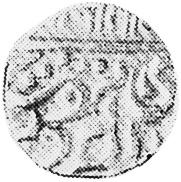 India-Princely States JODHPUR 1/4 Mohur reverse