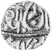 India-Princely States JODHPUR 1/4 Mohur obverse
