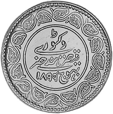 India-Princely States KUTCH 5 Kori obverse
