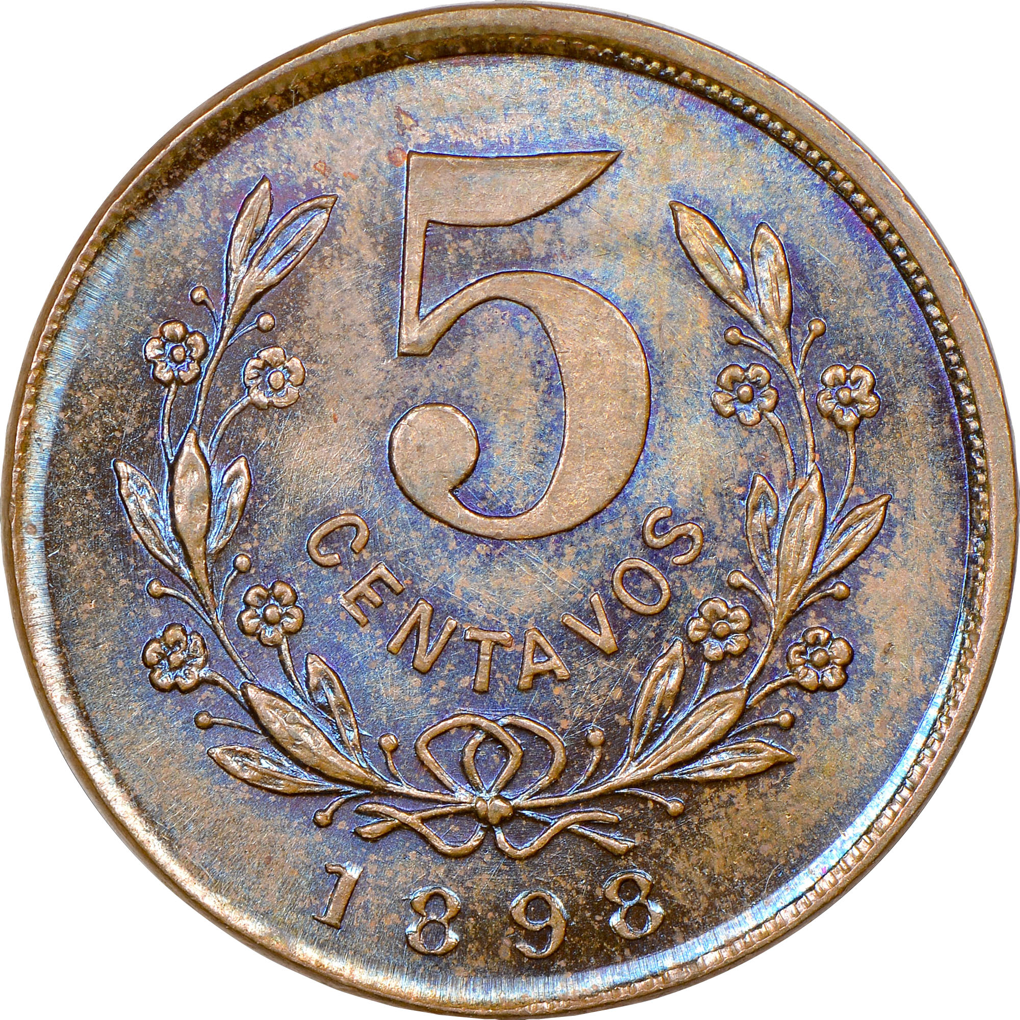 Nicaragua 5 Centavos reverse