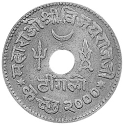India-Princely States KUTCH Dhinglo reverse