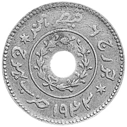 India-Princely States KUTCH Dhinglo obverse