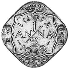 India British 1 2 Anna Km 534b 1 Prices Amp Values Ngc