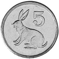 Zimbabwe 5 Cents reverse