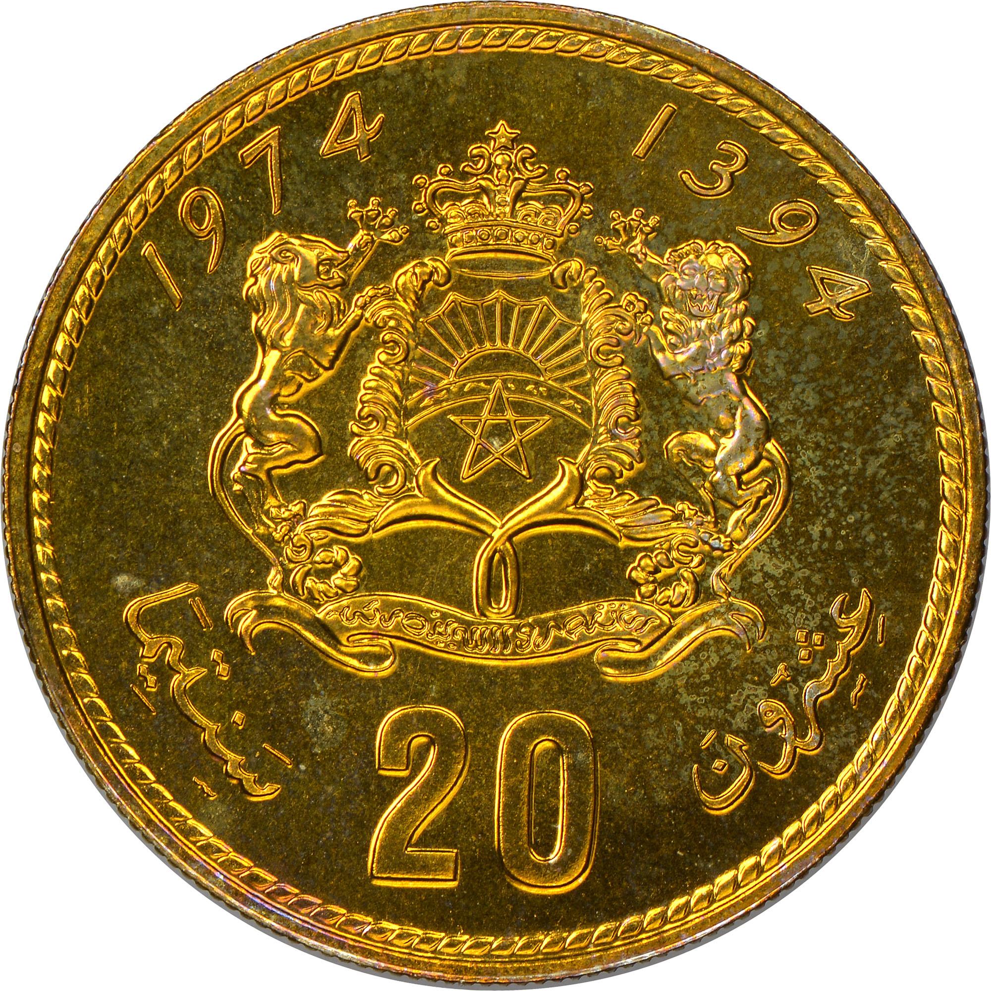 Morocco 20 Santimat reverse