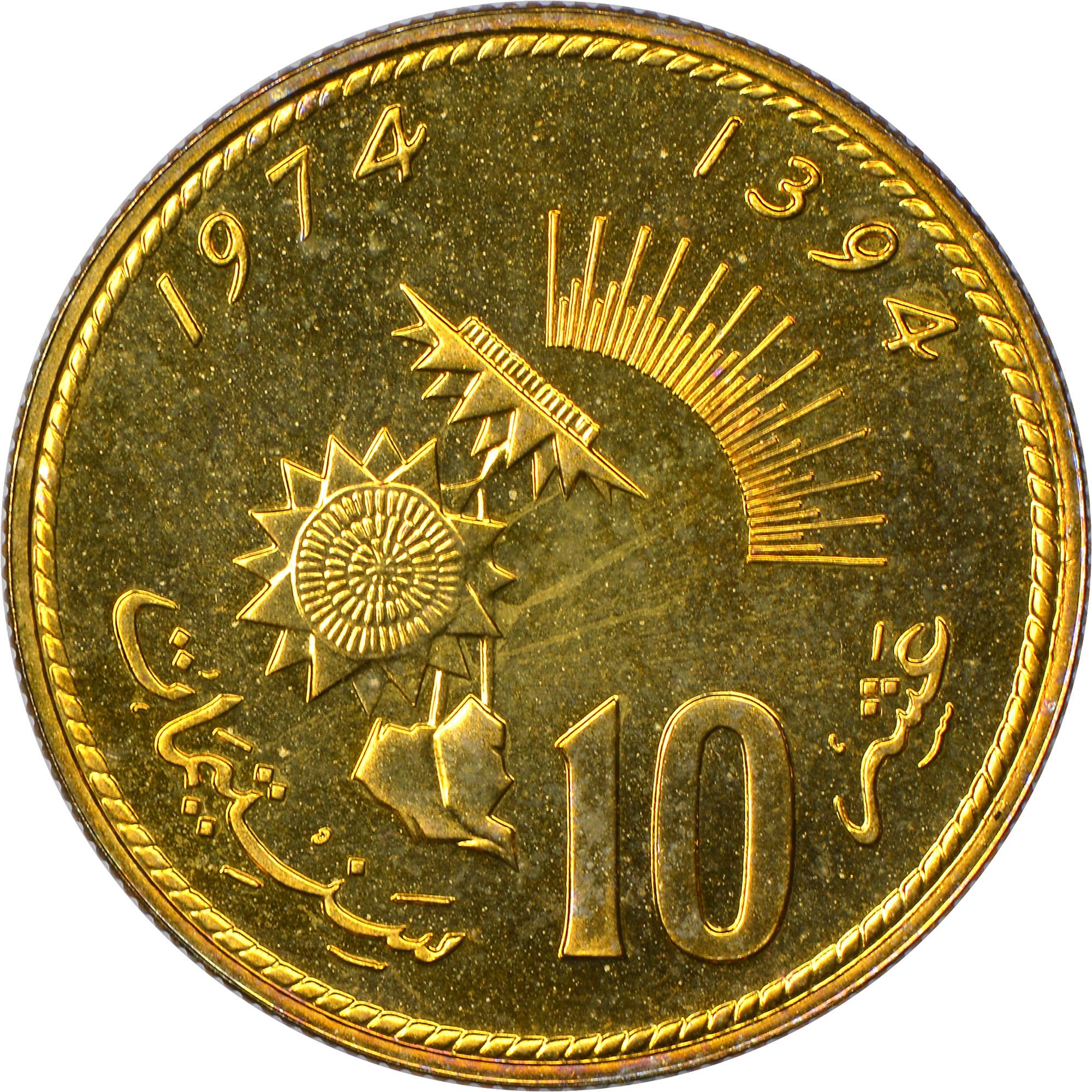 Morocco 10 Santimat reverse