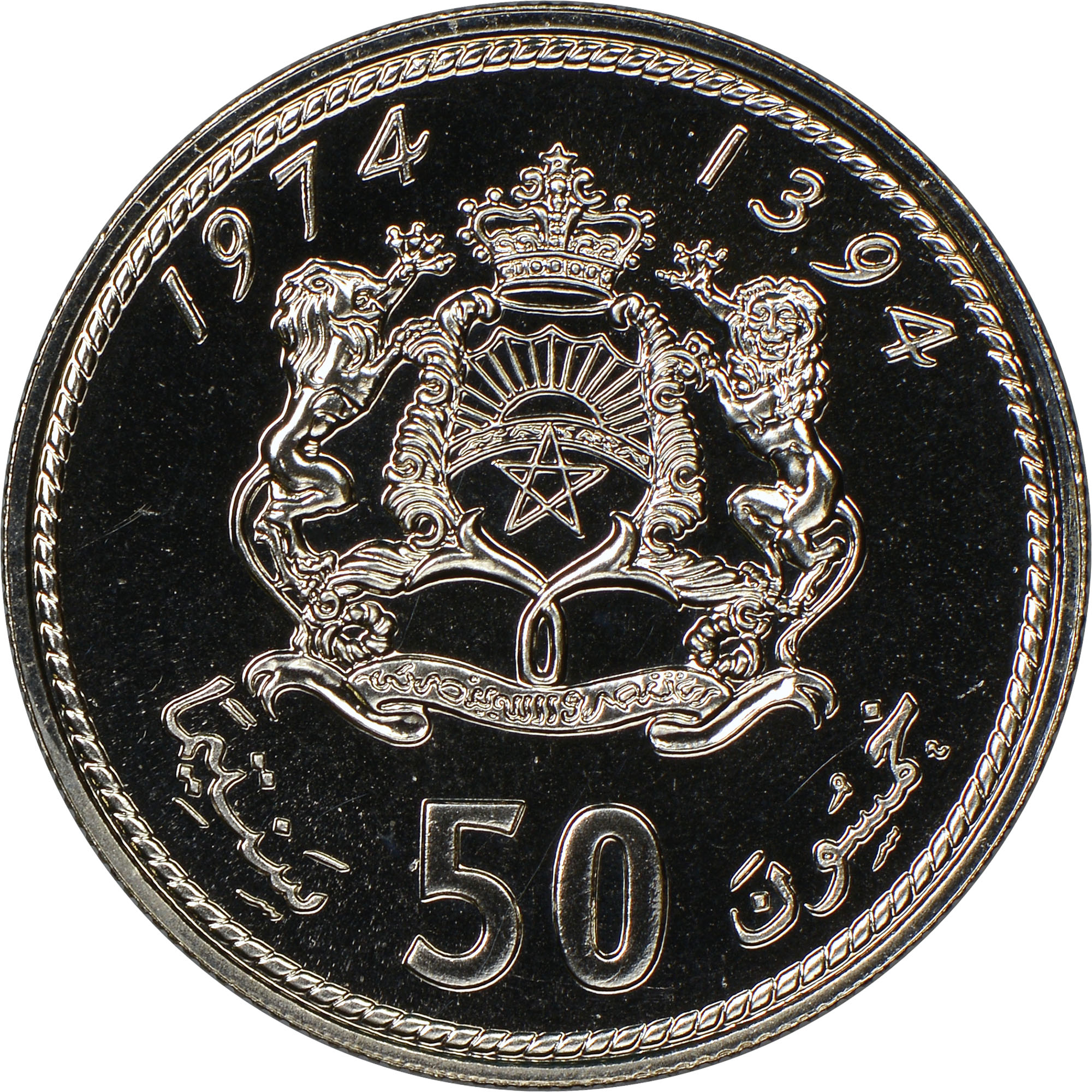 Morocco 50 Santimat reverse