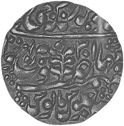 India-Princely States JAIPUR Nazarana New Paisa reverse