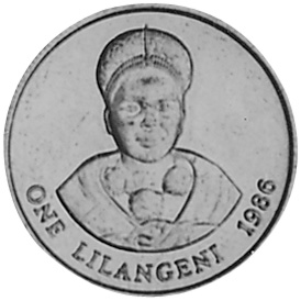 Swaziland Lilangeni reverse